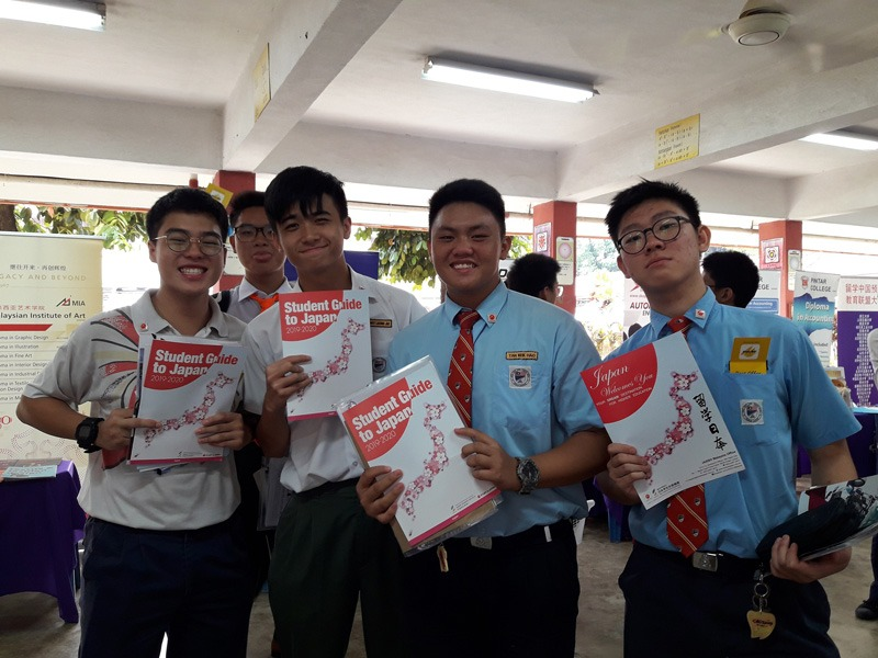 Education-Roadshow-2019